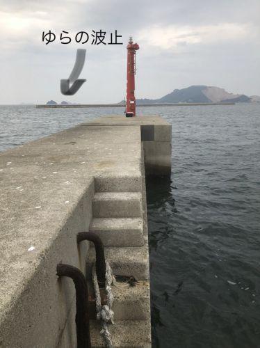 家島の沖一文字に釣りvol.2(^O^)